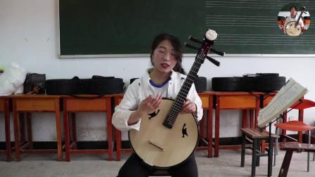 传统乐器中阮教学,今天我们学习以挑为重音的练习,注意手型