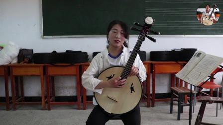 传统乐器中阮教学,通过弹挑的学习,我们继续学习长轮四小轮