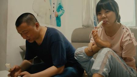 残疾夫妻互为手足:无臂女孩和老公的乐观生活(上)