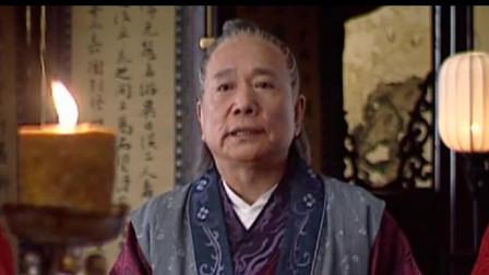 大明王朝1566:嘉靖还是知道了真相,可他却让人带了个球给吕芳