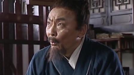 大明王朝1566:感觉形势不妙的赵贞吉为什么要跟乌鸦过不去