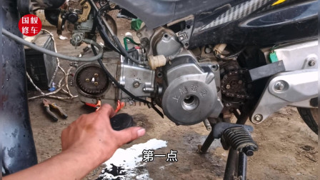 摩托车发动机大修后上坡没劲该怎么办?教你只需一招就能解决问题