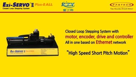 Fastech以太网(Ethernet)整合型一体机
