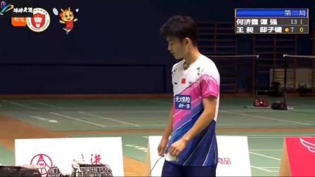 中国国羽队内对抗男双2020-07-04 18-13-00