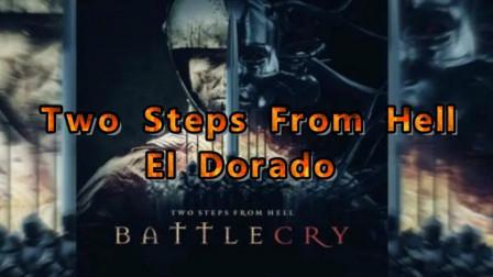 可以媲美战歌《Victory》的史诗级灵魂燃曲《EI Dorado》震撼心灵