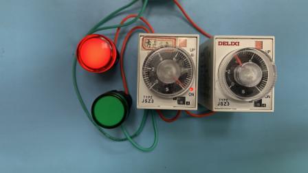 时间继电器控制负载,延时运行,演示停止,接线步骤一一讲解