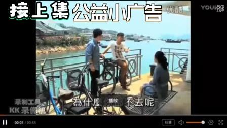 香港幸福医药广告合集(3)
