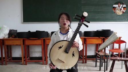 乐器中阮教学,拨片是中阮弹奏的重要器具,那我们如何正确拿取呢