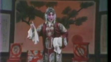 洛阳豫剧院《花打朝》曾广兰饰演罗夫人1979年录制