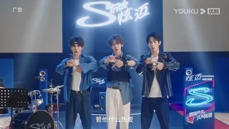 【中国大陆广告】炫迈无糖口香糖2020年广告(少年之名李希侃、徐振轩、左林杰代言)