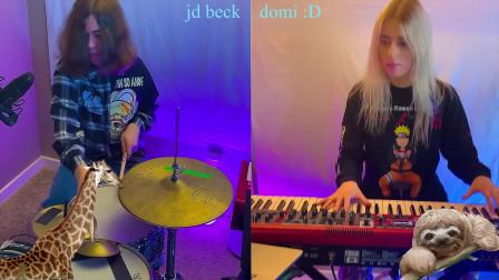 爵士美女组合DOMi和JD Beck