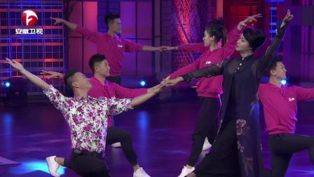 《一起来跳舞》王广成、金星共舞