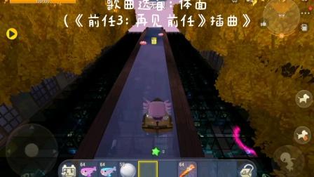 迷你世界第28期:上海地铁11号线pov 5 基本上都在抖音里,抖音号:AAXMJS1