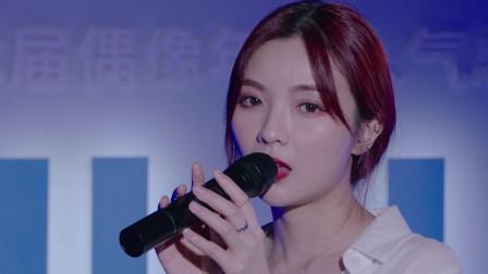 """""""创造炙热的青春""""SNH48 GROUP第七届偶像年度人气总决选-许杨玉琢个人宣言"""
