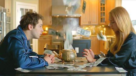 穷家女捡到神奇茶壶,只要伤害自己茶壶就会吐钱,于是她拼命折磨自己!