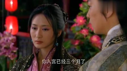 华胥引:大王看自己的夫人闷闷不乐决定带她出去走走,是去赌场呀