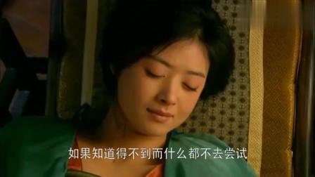 华胥引:华胥引毕,宋凝永远留在幻境中,君拂看着她难过得流泪啊