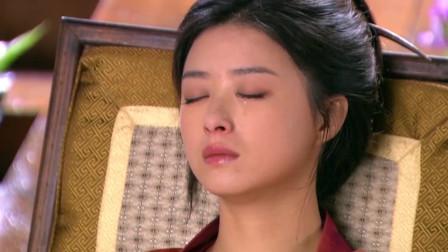 华胥引:沈岸是龙,刘萋萋是凤,那豁出生命来拯救沈岸的宋凝算什么!