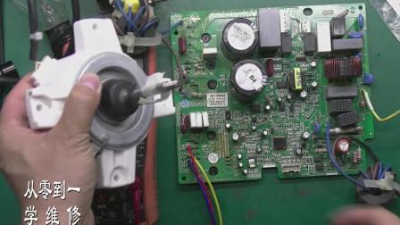 说一说维修变频空调电路板,必须要购买的一些设备、仪器
