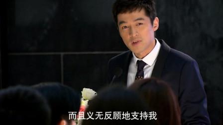 无懈可击:徐然凭实力完胜姜东,众人皆为他自豪,简直太帅了