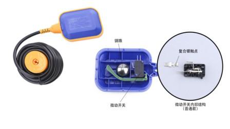 电工知识:浮球开关工作原理,如何区分供水?排水?实物测量讲解