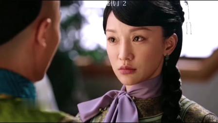 皇后被禁景仁宫,弘历求情青樱为侧福晋!