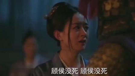赵丽颖:你才是狐狸祖宗!