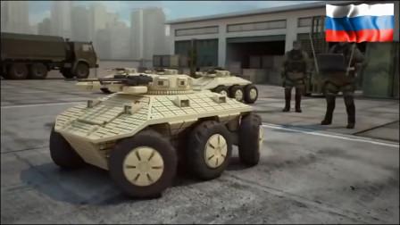 俄军各种现代化无人系列武器,科幻感十足,第四集