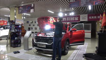 凯翼炫界车型解析篇-0991车评中心