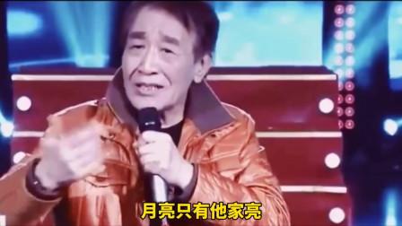 张帝演唱改编歌曲《积德行善美名扬》