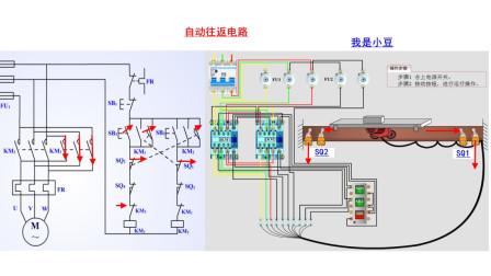 电工知识:自动往返电路工作原理,行程开关在电路中起到的作用?