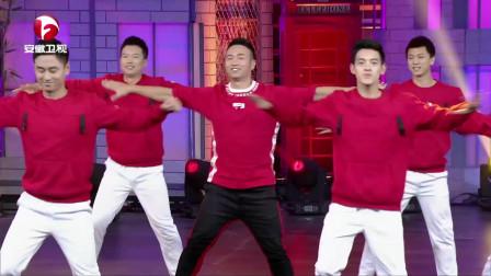 《一起来跳舞》金星、王广成共舞  歌曲名:《我相信》