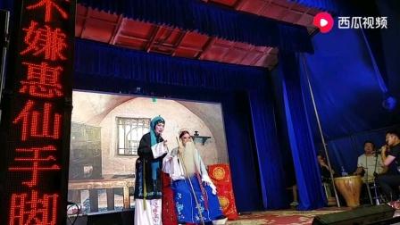 2020年 7月 6日 湖南汨罗市众新花鼓戏剧团在白塘镇小学旁边演出白事一晚