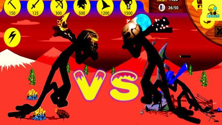 火柴人战争遗产:10个狮鹫大帝和10个巨人打最后一关,场面不错,可以来看看
