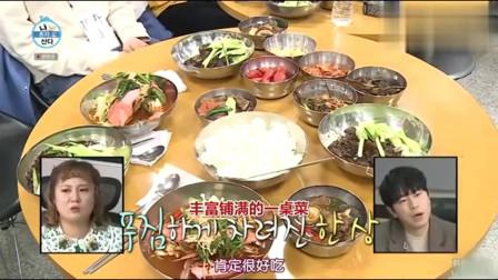 韩国女星吃面的样子,真是让人眼前一亮,形象已经不重要了!