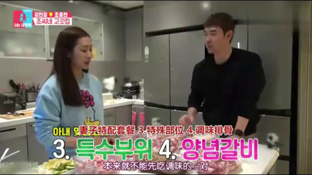 韩国女星酷爱吃烤肉,一周要吃3次以上,梦想是嫁到肉店