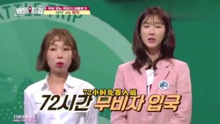 韩国艺人:我们韩国的夜市跟成都的根本不能比,简直就是艺术啊!