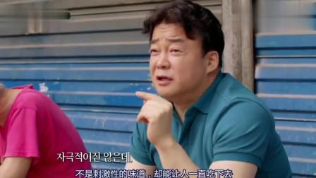 韩综:]白钟元坐在西安街头吃油茶麻花 一口接一口吃上瘾