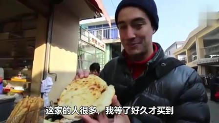 老外在中国:馋嘴老外带50元深入中国县城,被美食吸引吃吃喝喝开心的合不拢嘴