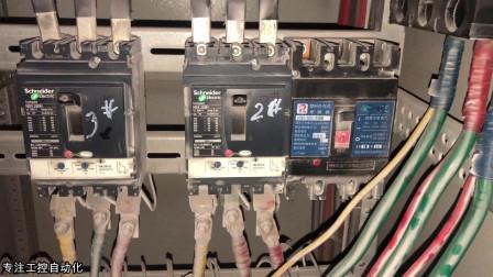 断路器跳闸,断路器负载和线路都没有短路,跳闸原因出在哪里?