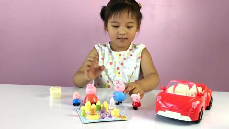 小猪佩奇儿童玩具猪爸爸的红色敞篷跑车小猪乔治的恐龙猪妈妈第一次开汽车!