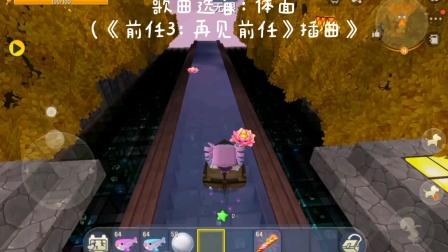 迷你世界第29期:地铁11号线开通陈翔公路站,真的,7月5号陈翔公路开始调试,现实也是7月5号