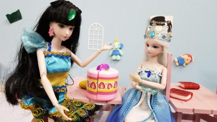 叶罗丽故事 孔雀把冰公主的生日忘了,她要帮冰公主补过生日!