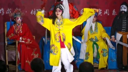 巜铁笼山》,百家班川剧团2020.07.07大慈寺演出,全团合演。