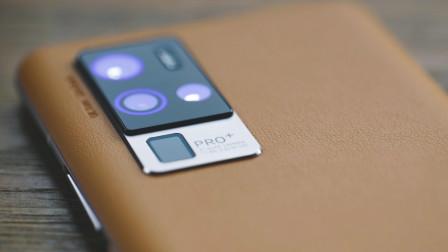 """""""超感光大底+旗舰配置+一亿+8K""""有点猛?vivo X50 Pro+ 魏布斯快速上手拍摄体验「WEIBUSI 出品」"""