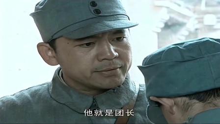 亮剑:被降职后还可以当大爷,只有他了