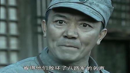 亮剑:李云龙给魏和尚报仇