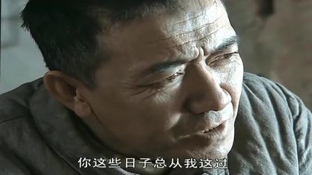 """亮剑:李""""师长""""升官了"""