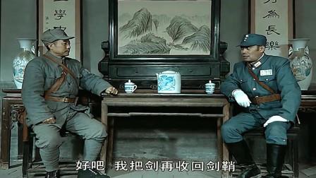 亮剑:孔捷收编谢宝庆