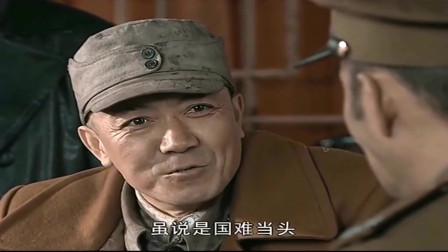亮剑:李云龙不顾反对身赴鸿门宴
